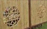 All Hills Fencing Newcastle Bamboo fencing